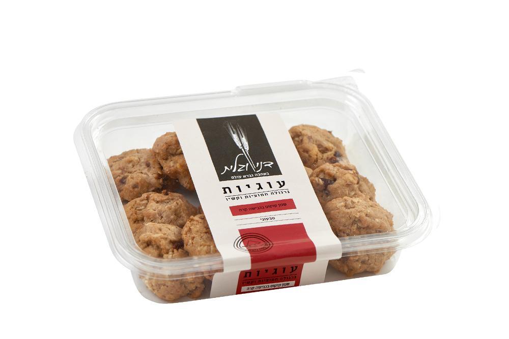 עוגיות גרנולה חמוציות וקשיו