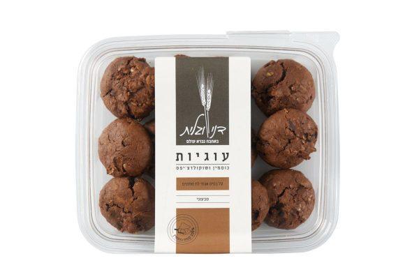 עוגיות כוסמין ושוקולדצ'יפס טבעוני